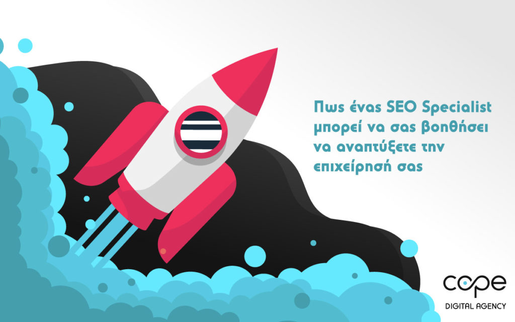 SEO Specialist - rocket your business